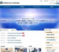 OUGホールディングス(8041)の株主優待