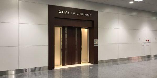 中部国際空港の「QUALIA LOUNGE(クオリアラウンジ)」