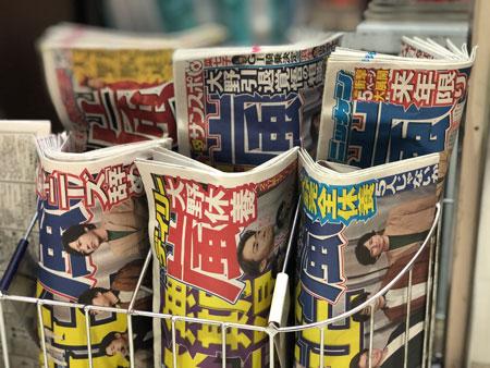 嵐の活動休止のニュースは日本中を駆け巡りました。