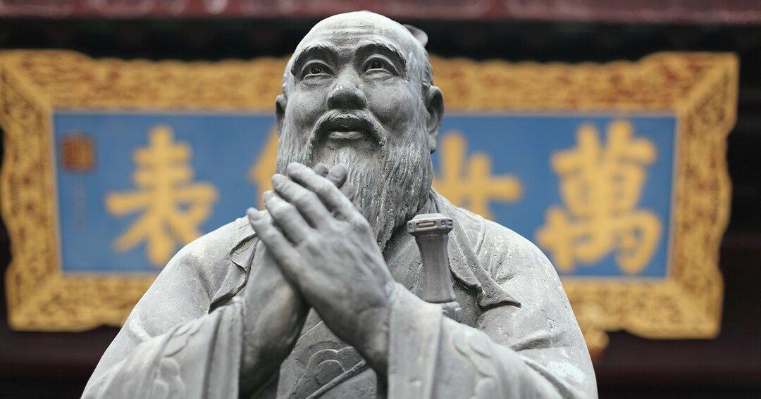孔子の作った「儒教」が中国で成功した秘密