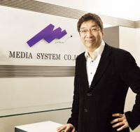 メディアシステム代表取締役 安田政俊