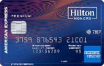 「ヒルトン・オナーズ アメリカン・エキスプレス・プレミアム・カード」のカードフェイス