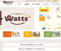 ワッツは100円ショップの「ワッツ」などを展開する企業。