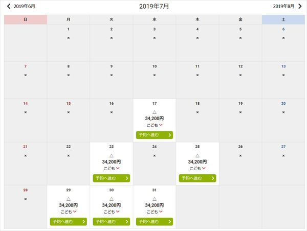 「Visaプラチナトラベル」で検索した「箱根吟遊」の7月の空室状況