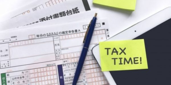 「国税」をクレジットカードで納付する方法