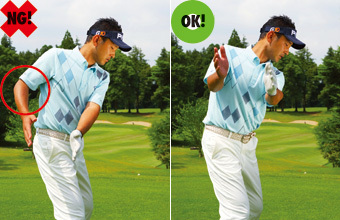 【第14回】アマチュアゴルファーのお悩み解決セミナー<br />Lesson14「両わきを締めると体と腕、クラブの同調性が高くなる」