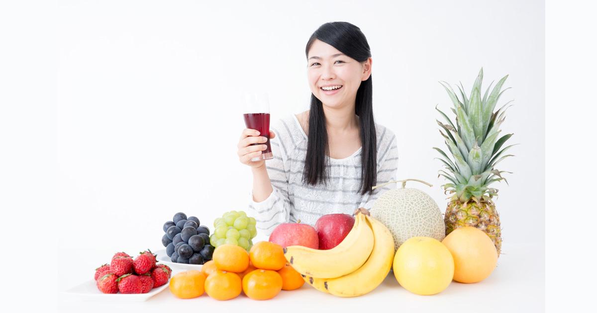 果物ほど、体に悪いものはない!