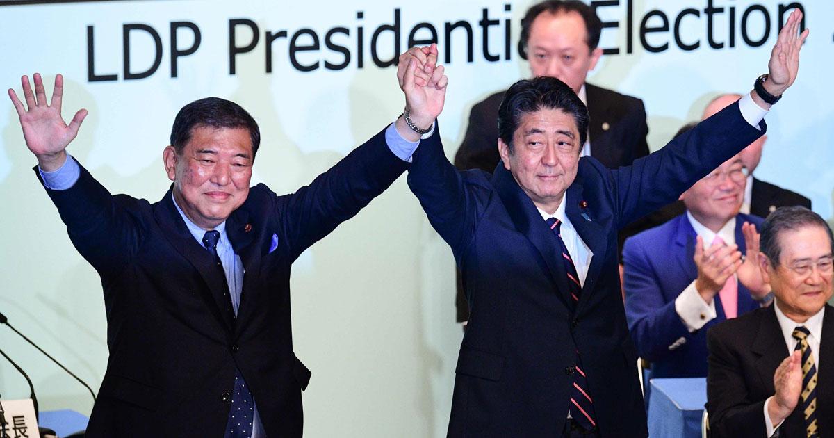 石破茂氏は総裁選善戦で今後も「党内野党」に徹するべき理由