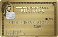 [クレジットカード・オブ・ザ・イヤー 2019] 法人カード部門 アメリカン・エキスプレス・ビジネス・ゴールド・カード公式サイトはこちら