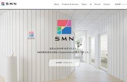 SMNはソニーグループの企業で、アドテク事業などを手掛ける企業。
