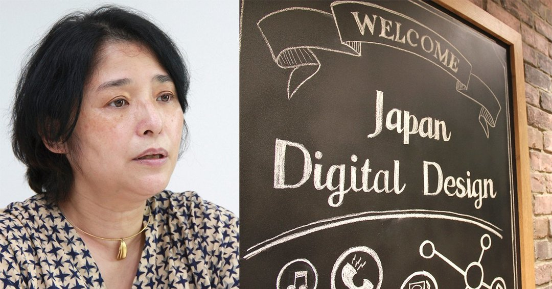 三菱UFJフィナンシャル・グループのフィンテック子会社である、ジャパン・デジタル・デザイン。今年3月末にトップが交代し、日本銀行の元フィンテックセンター長である河合祐子氏が就任した