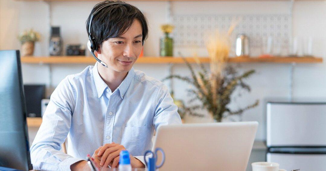 「お客様と会えない」時代に成果を上げる営業組織の3つのポイント