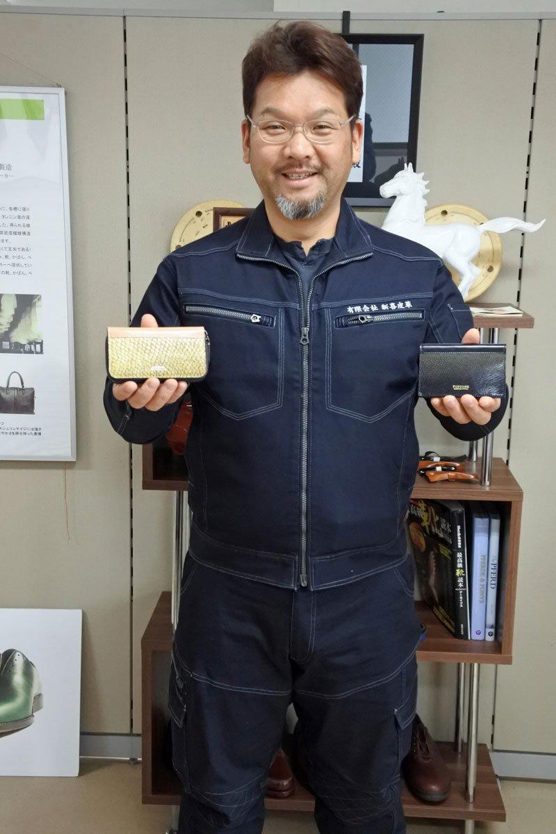 新喜皮革の新田芳希専務