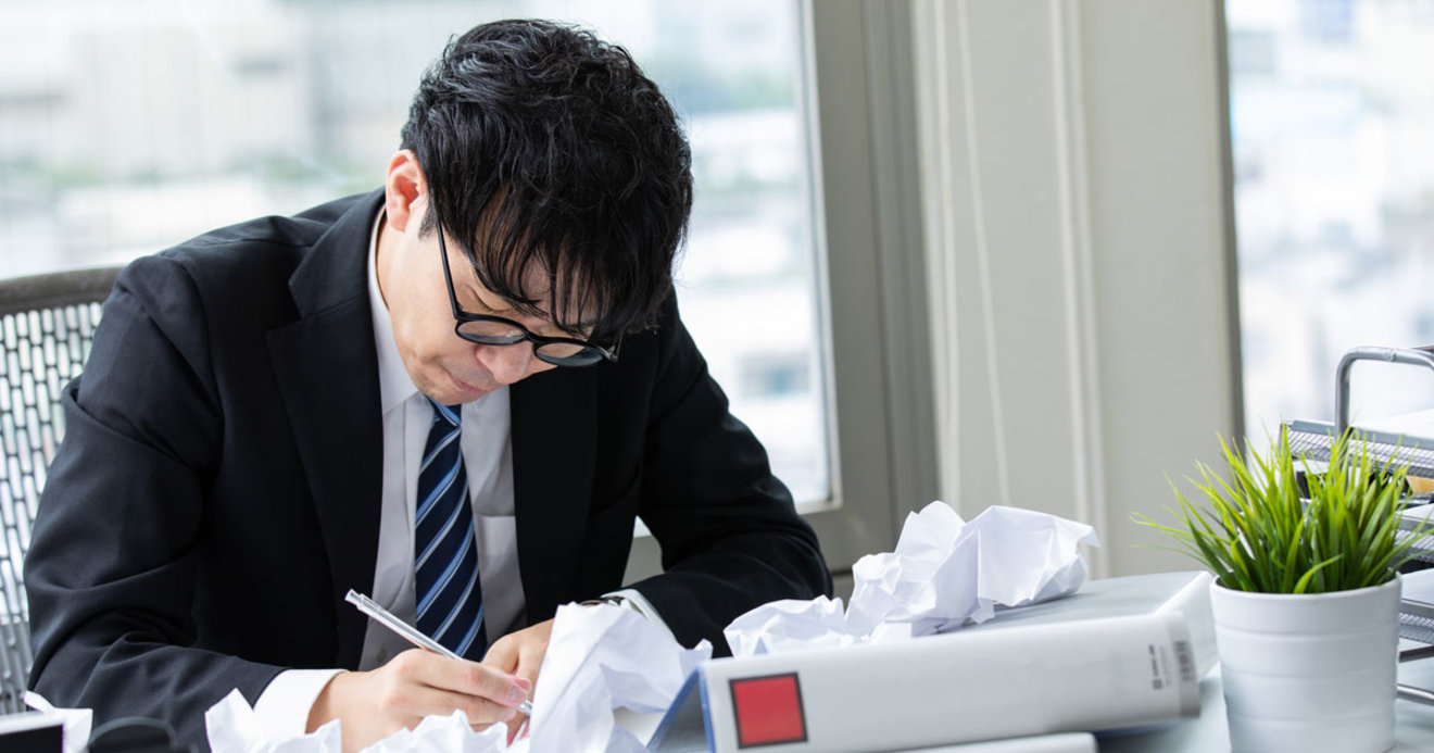 なぜ「お勉強」好きな人は仕事ができないのか | 組織の病気~成長を ...
