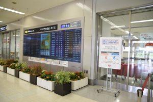 到着ロビーにある「JALスマイルサポート」のピンク色の看板