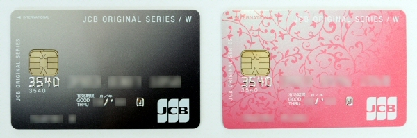 「JCB CARD W」と「JCB CARD W plus L」の券面デザイン