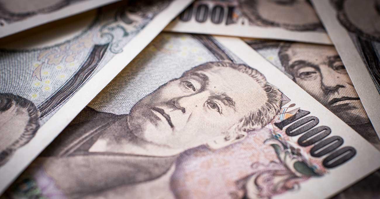 「異端」の現代貨幣理論が突きつける財政金融政策の課題