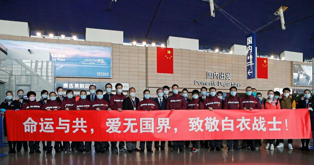 3月18日、医療支援のためにイタリアに向けて出発する中国の医療チーム