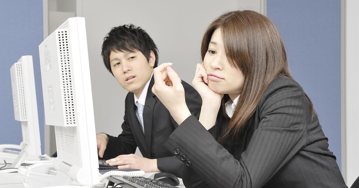 """仕事が早い勤勉社員は損をする!?残業代で懐を暖める""""サボリーマン""""との深い溝"""