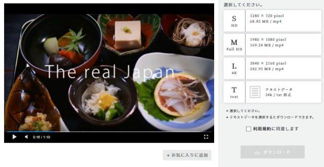 HD/Full HD/4Kから画質が選択できる動画も多数