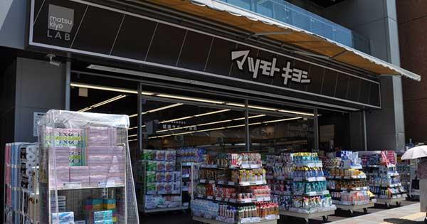 全国に10店舗展開する次世代ヘルスケアショップ「matsukiyo LAB」