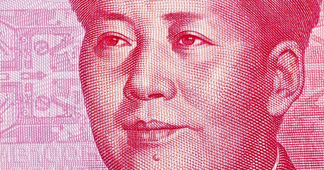 デジタル人民元が発行間近、中国政府の「真の狙い」とは