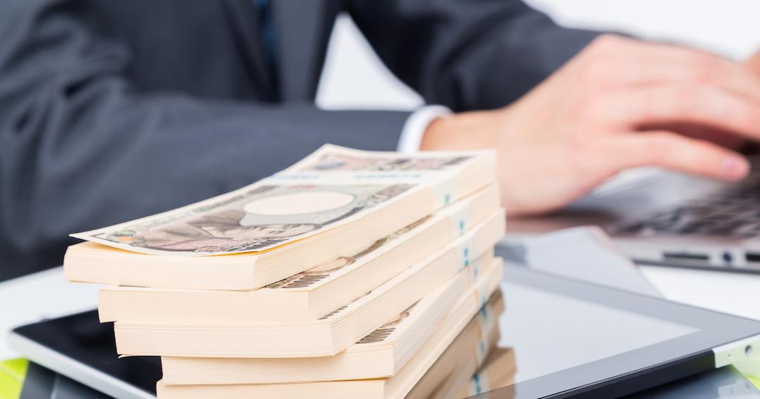 金融庁がダメ出しする運用商品ワースト3