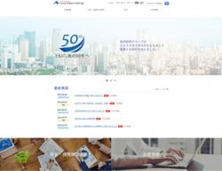 船井総研ホールディングスは、「国内中小・中堅企業」に専門特化した総合経営コンサルティンググループの持株会社。