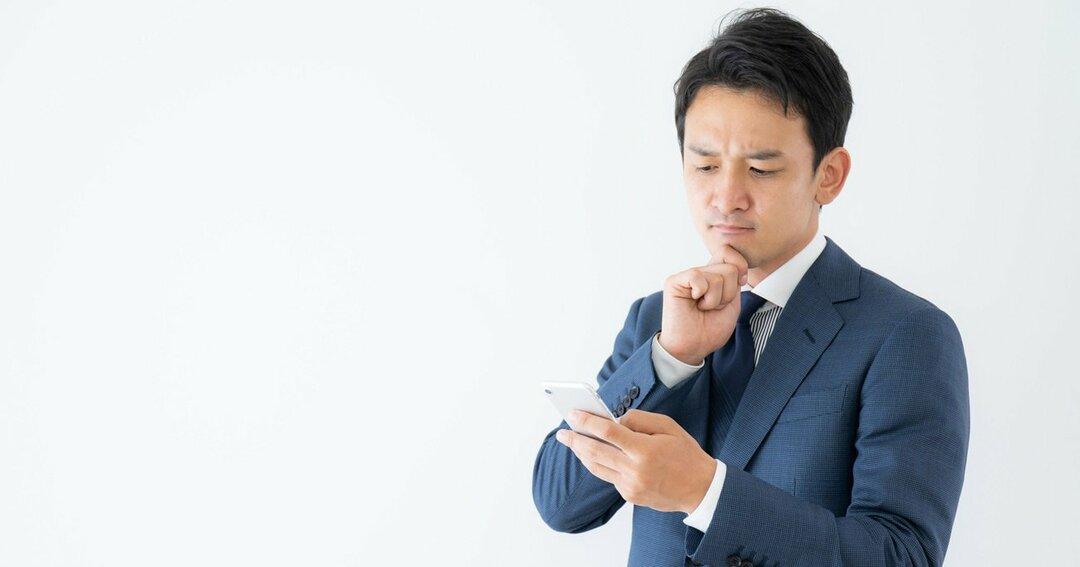 転職サイトの「口コミ」はどこまで信用してよいか