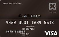「SuMi TRUST CLUB プラチナカード」のカードフェイス