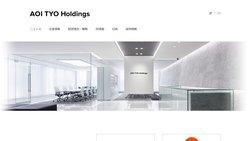 AOI TYO Holdingsは、国内テレビCM制作シェア第1位の制作会社。
