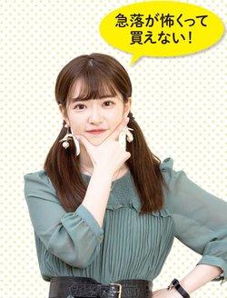 AKB48 teamKの武藤小麟。