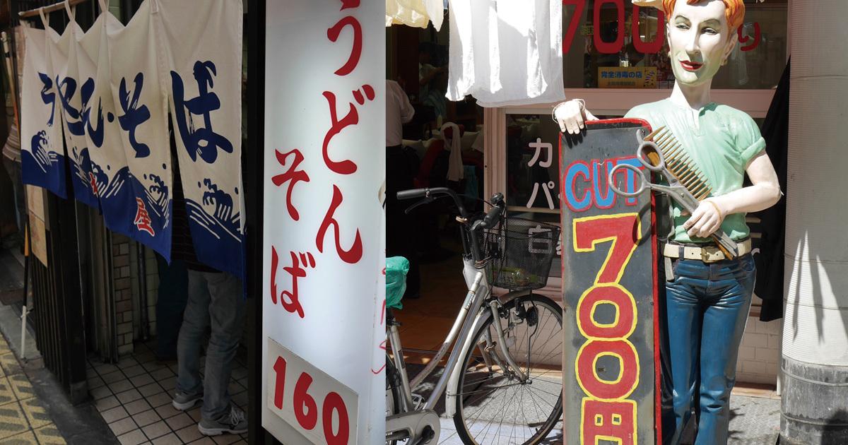散髪代「700円vs21ドル」意外な日米インフレ差の象徴