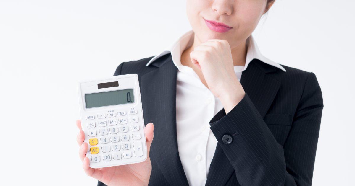 コスト削減の進め方、7つのポイント