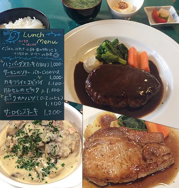 日本酒とライスが自慢の洋食店、激戦区浅草にあえて開店