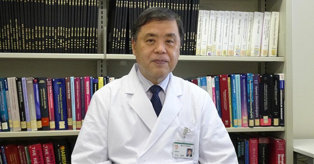 下川宏明医師(東北大学教授)