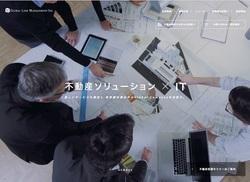 グローバル・リンク・マネジメント(3486)の株主優待