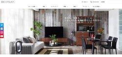 大塚家具は家具販売の大手。2019年から家電のヤマダHD傘下。