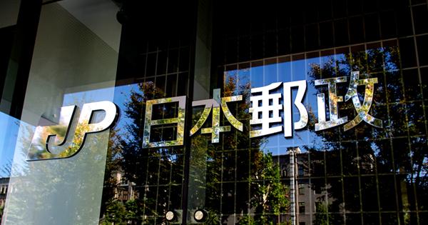 東芝・日本郵政の巨額損失を招いた「のれん代減損」とは何か