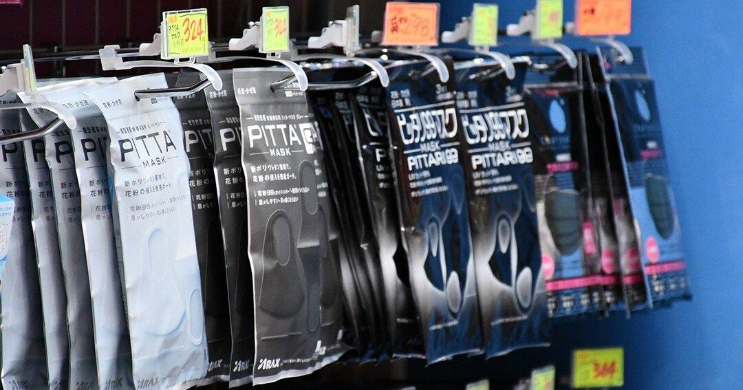 マスク売り場に並ぶ黒いマスク