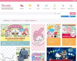サンリオはキャラクター商品の企画・販売などを手掛ける企業。