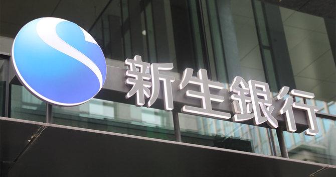 新生銀行看板