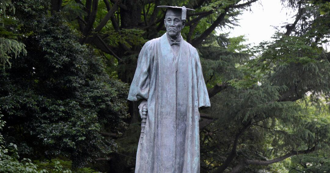早稲田大学が資産運用拡大で失敗しないための5つのポイント
