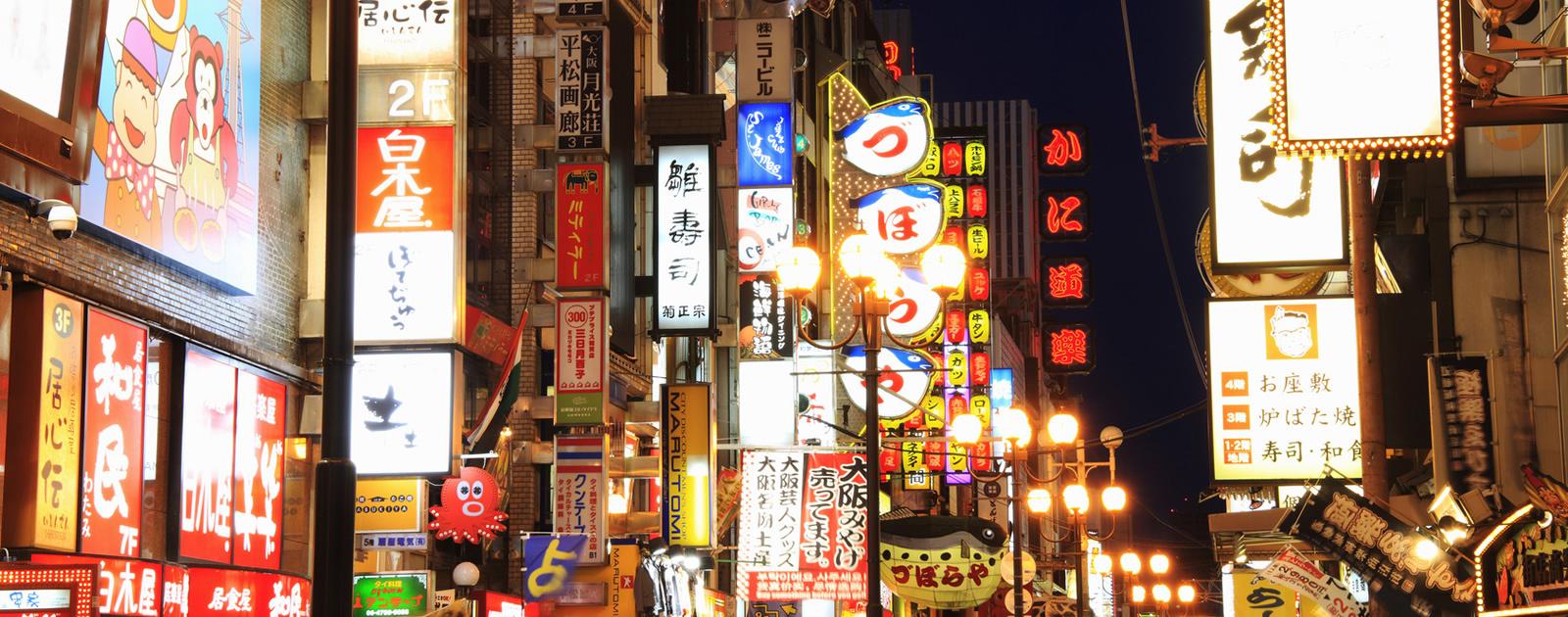 大阪都構想の否決で考えた現代人に足りない「吉田松陰マインド」