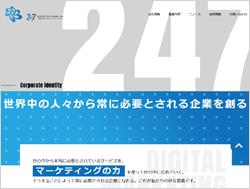 「トゥエンティーフォーセブン」の公式サイト/トップページ画像