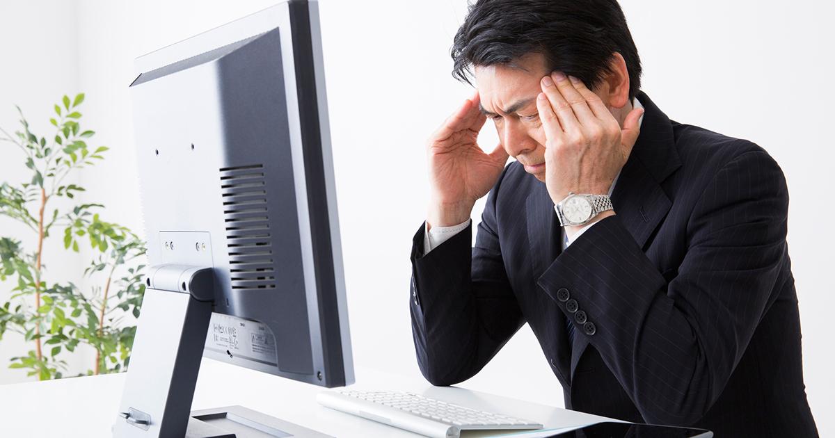 ハイテク機器についていけない!悩める社員の実情と対策