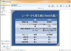 Windows Live Workspace