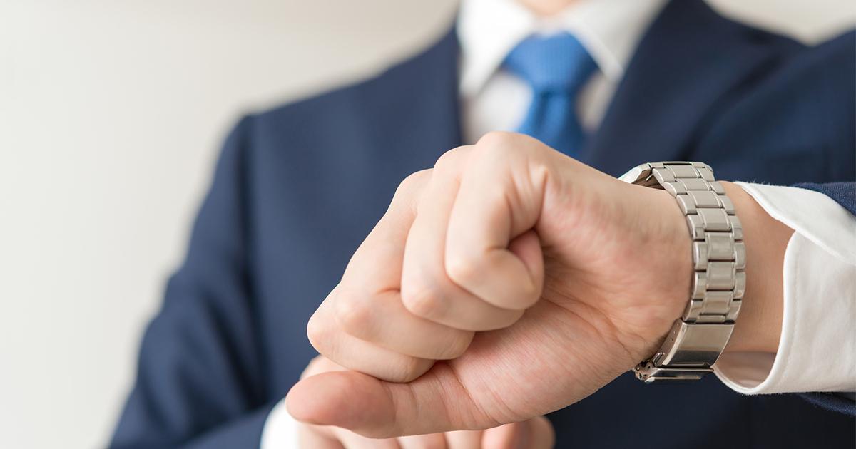 なぜ一流のリーダーはゴールドの腕時計を身につけないのか