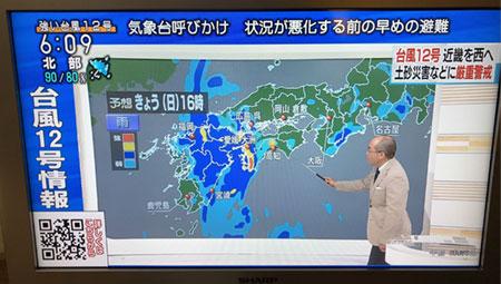 大雨情報で「早期避難」を確実に実行するためのアイデア12選(上)