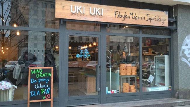日本のうどん屋がワルシャワで人気レストラン1位になった理由